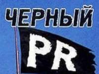 091029_chernyi_piar.thumb_.jpg