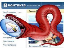 vkontakte_worm.jpg
